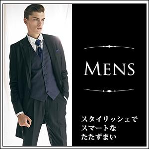b_mens