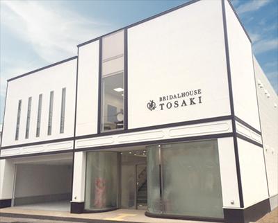 とさき本店 新店舗オープン!
