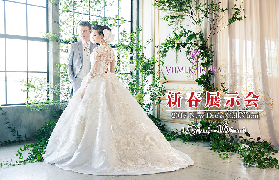New Wedding Collection 新春展示会