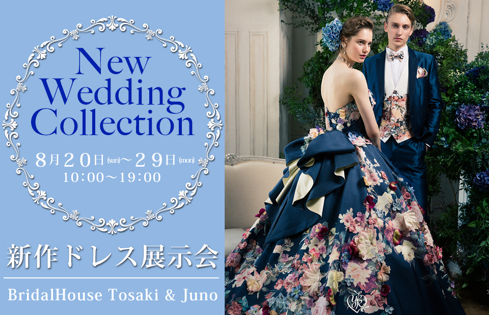 New Wedding Collection 新作ドレス展示会