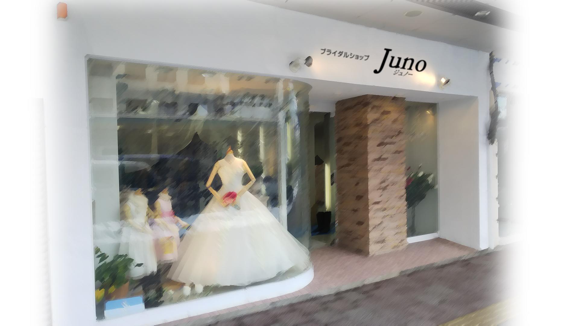 Juno移転します。2/17グランドオープン!